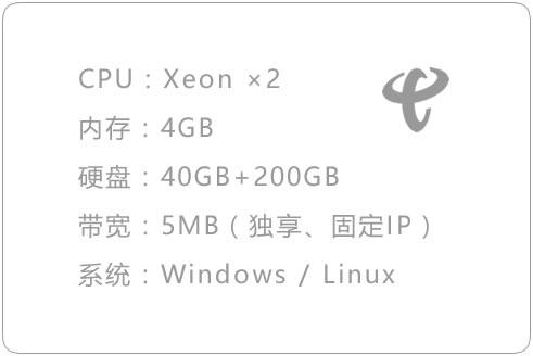 GZDX-4型(¥ 396 / 月)