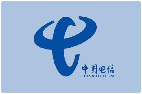 贵州电信云计算核心伙伴