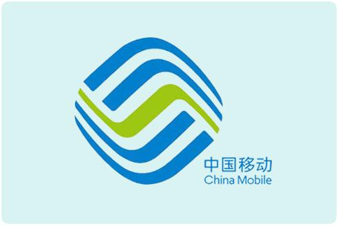 贵州移动云计算核心伙伴