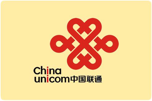 贵州联通云计算核心伙伴